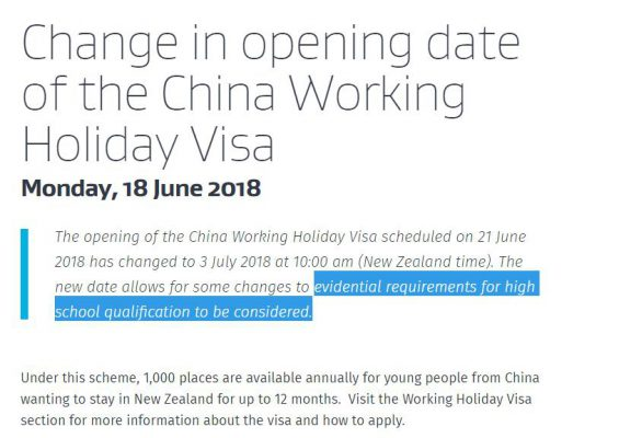 新西兰WHV(假日工签)的开放时间被推迟了?接下来该怎么办呢?