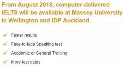 雅思机考登陆新西兰!更快出分!真人口语考官面对面!