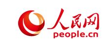 人民网:视频介绍由倪靖武先生领导的百伦移民留学机构