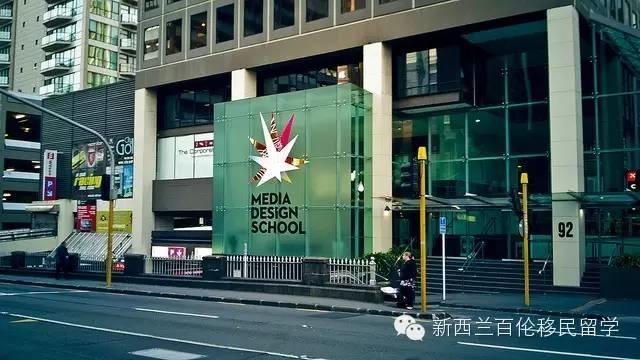 新西兰最牛艺术学校是怎样炼成的?