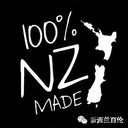 不是本地居民,如何在新西兰找工作?