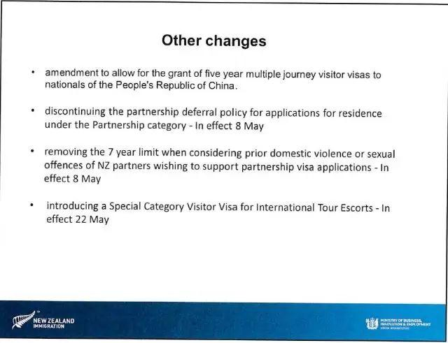 【五月实施新政】你必须知道的新西兰签证移民政策变动