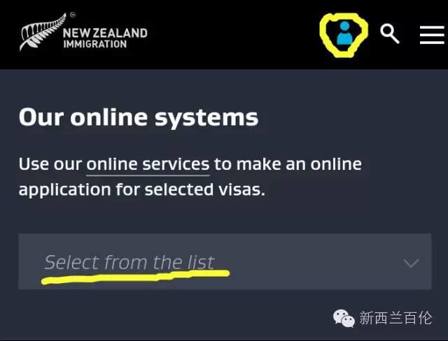 这条微信告诉你如何最快地进入移民局新网站WHV网申系统。。。