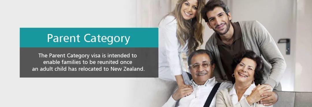 为何新西兰父母团聚签证停发了两年多