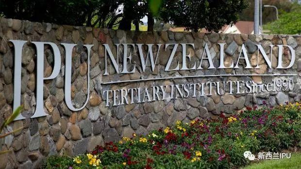 想在新西兰吃好、住好、学好吗?---新西兰IPU国际学院欢迎你