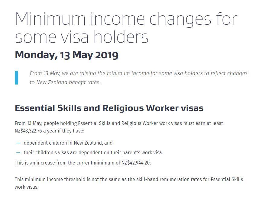 移民局最新通知:调整部分签证类型薪酬要求