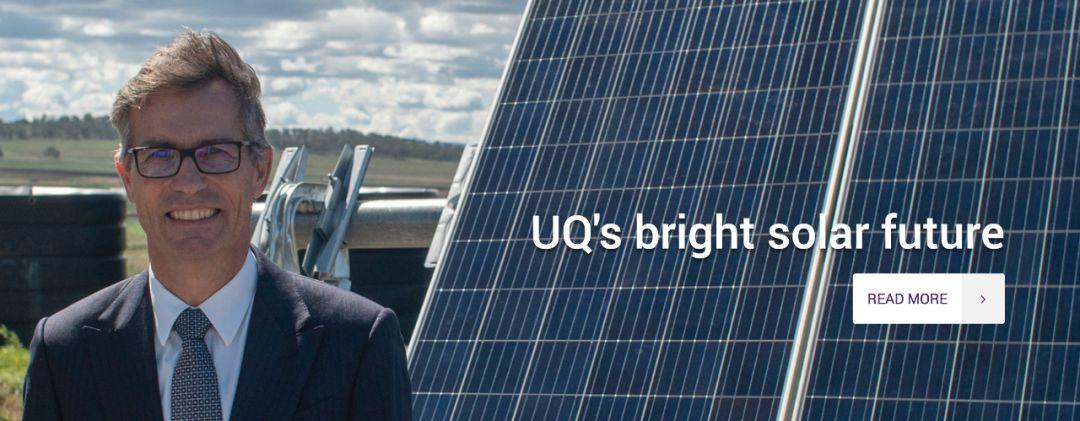 里程碑|昆士兰大学将成为世界首个利用可再生能源供应100%电力使用的高校!