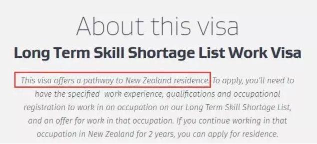 来自新西兰移民局今日的最新更新!这份让你PR立等可取的清单有!变!化!