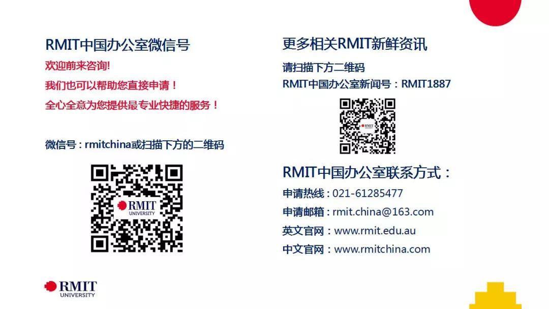 RMIT就业率全球排名第15,全澳第2!全心全意给你更好的未来!