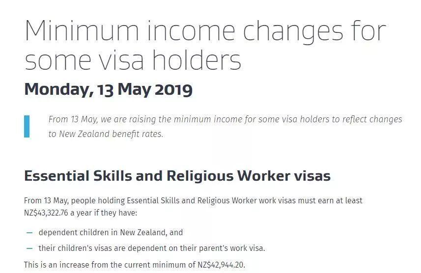 新西兰移民局通知!部分签证类型的薪酬要求涨了…