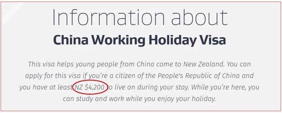 别错过了!一生一次来新西兰游历、学习、工作的最酷机会--假日工签!