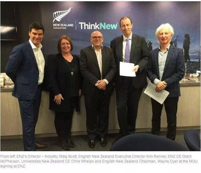 重磅!新西兰大学正式接受22个指定语言学校免雅思升学!!