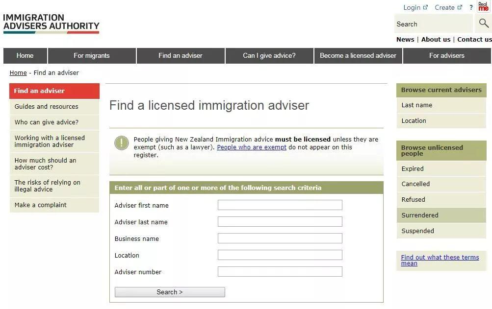 找淘宝、旅行社等申请签证?新西兰移民局:可能会拒签!