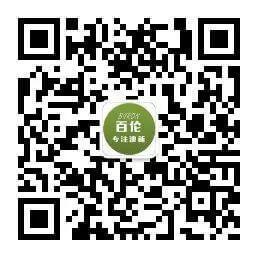 """019梅西大学商学院中国校友会校友相聚深圳!"""""""