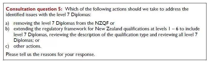 7级Diploma文凭或将取消?接住这颗定心丸!