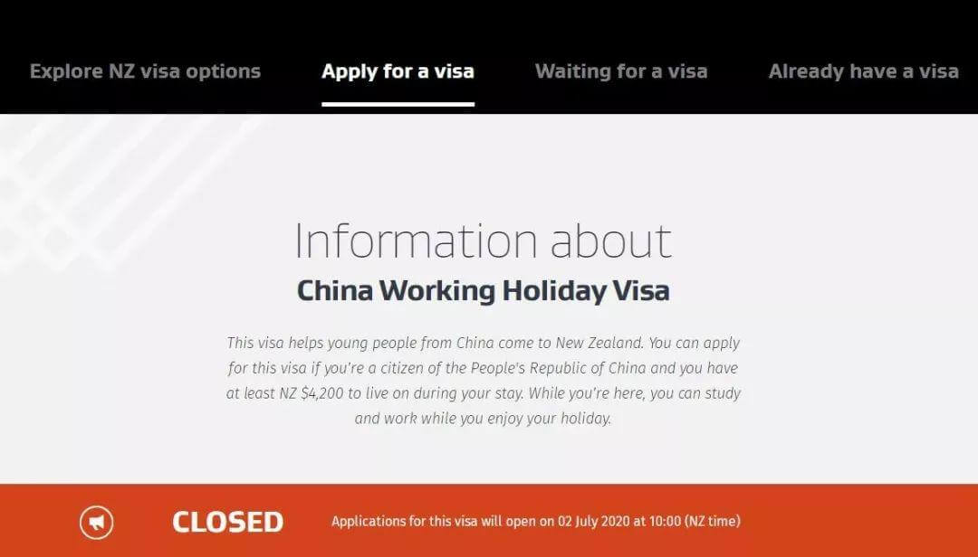 移民局官宣:下一次服务器卡成汪的日子定下来啦