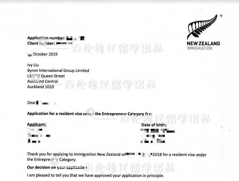 卖北上广一套房就能移民新西兰?新西兰商业移民攻略